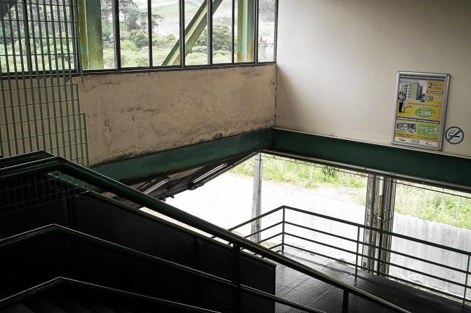 Escadas na Estação Sagrado Coração da CPTM
