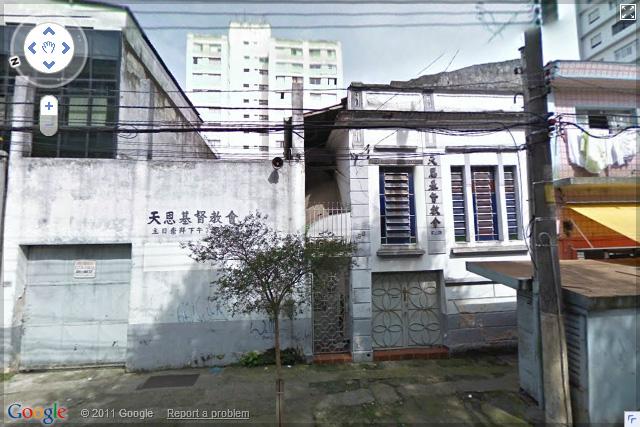 Rua Martiniano de Carvalho, 189 no Google Maps