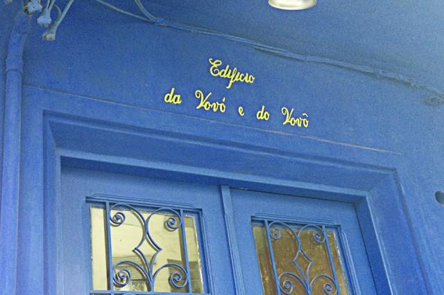 Letreiro do Edifício da Vovó e do Vovô